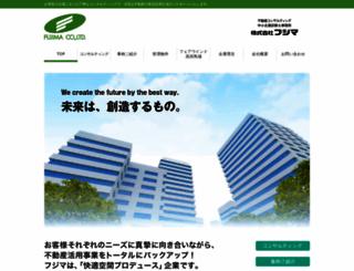 fujima.org screenshot
