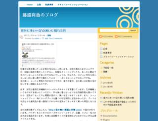 fujimori-yuka.net screenshot