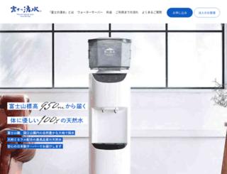 fujinoyusui.net screenshot