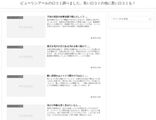 fujisawa-noguchi.com screenshot