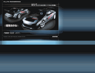 fujita-eng.com screenshot