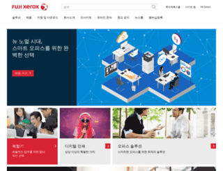 fujixerox.co.kr screenshot