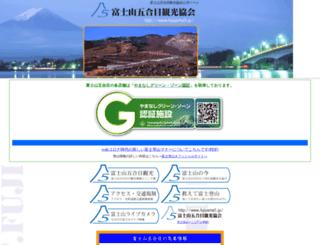 fujiyama5.jp screenshot