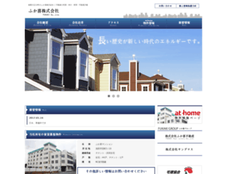 fukaki.net screenshot