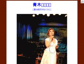 fuki.chu.jp screenshot