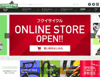 fukui-c.co.jp screenshot