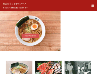 fukukuru.jp screenshot