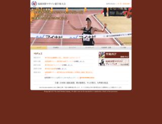 fukuoka-marathon.com screenshot