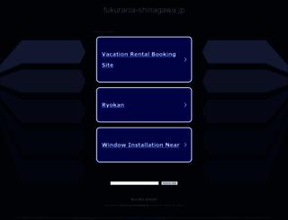 fukuracia-shinagawa.jp screenshot