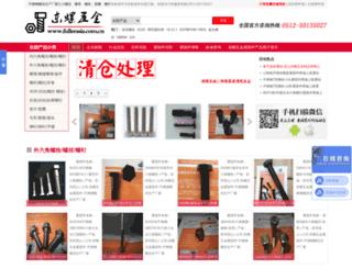 fullerasia.com.cn screenshot