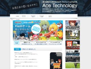 fullflash.jp screenshot