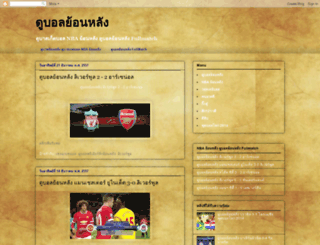 fullmatchzap.blogspot.com screenshot