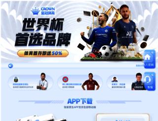 fullquatre.com screenshot