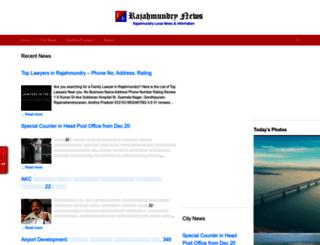 fullrjy.com screenshot