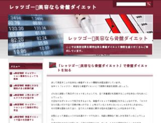 fulltvshowsonweb.org screenshot