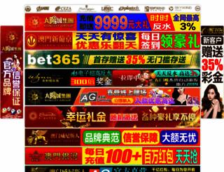 fullversionpro.com screenshot