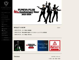 fumiyafujii.net screenshot
