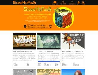 fun-and.studio4c.jp screenshot