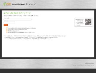 fun-navi.net screenshot