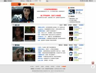 fun.cqmmgo.com screenshot