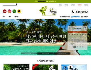 fun119.com screenshot