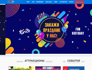 fun24.ru screenshot
