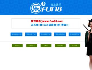 fun5.net screenshot