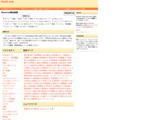 fun9.net screenshot