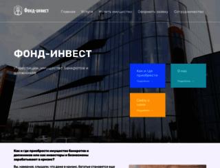 fund-invest.ru screenshot