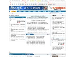 fund.591hx.com screenshot