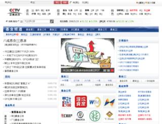 fund.cctvcj.com screenshot