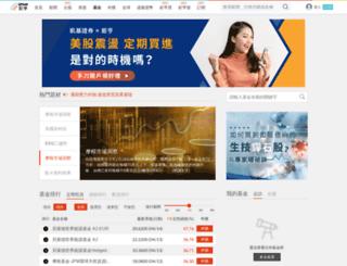 fund.cnyes.com screenshot