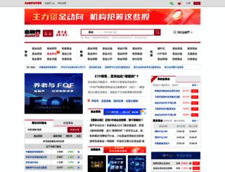 fund.jrj.com.cn screenshot
