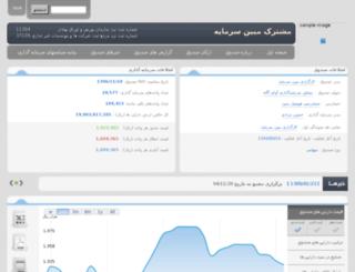 fund.mobinsb.com screenshot