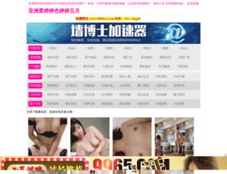 fundooad.com screenshot