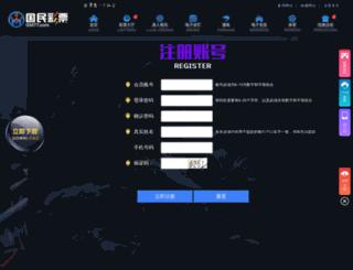 funemo.com screenshot