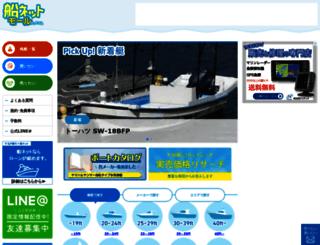 funenet.com screenshot