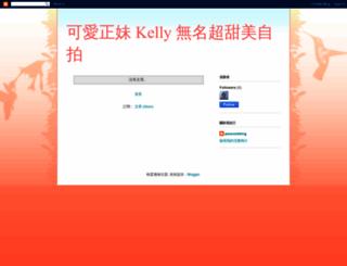 funeye1.blogspot.com screenshot