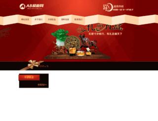 funkidunya.com screenshot
