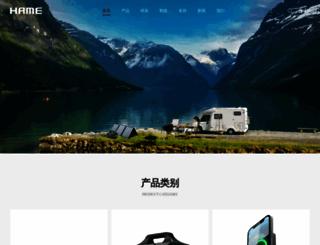 funkyfurniturefactory.com screenshot
