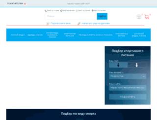 funlife.ua screenshot
