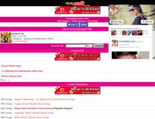 funmarathi.online screenshot