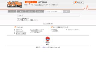 funnite.otaden.jp screenshot