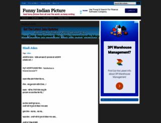 funny-indian-pics.blogspot.in screenshot
