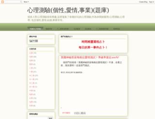 funny-test.blogspot.com screenshot