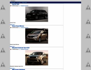 funnycars5.blogspot.kr screenshot