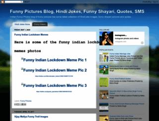 funnyindianphotos.blogspot.com screenshot