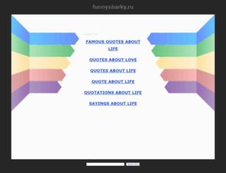 funnysharky.ru screenshot