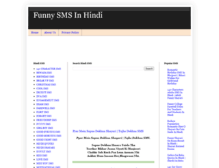 funnysmsinhindi.blogspot.com screenshot
