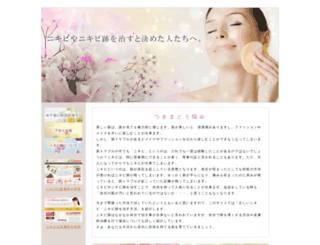 funpenang.com screenshot
